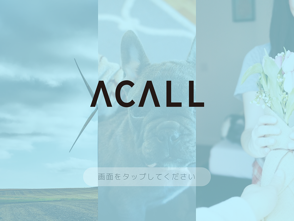 ACALL VENDING